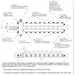 """Коллектор отопления с гидрострелкой Gidruss BM-150-9DU (до 150 кВт, 9 контуров G 1'', вход G 1 1/2"""" Межосевое расстояние 125 мм)"""