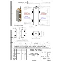 """Гидрострелка (Гидравлический разделитель) Gidruss GRSS-250-50 (до 250 кВт, 2"""") нерж. сталь AISI 304"""