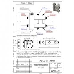"""Коллектор с гидрострелкой """"компакт"""" Gidruss BMKSS-60-3DU из нержавеющей стали (60 кВт, 3 контура: 1 вниз, 1 вверх, 1 в сторону 3/4'' НР, G 1'' НР Межосевое расст 90мм)"""