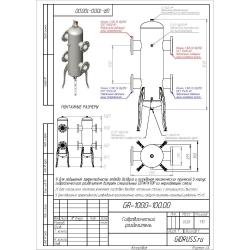 Гидрострелка (гидравлический разделитель) Gidruss GRF-1000-100 (фланцевое исполнение)