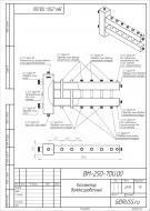 """Коллектор отопления с гидрострелкой Gidruss BM-250-7DU (250 кВт, 7 контуров, вход G 2'' НР, выход 1"""" НР Межосевое расстояние 125 мм)"""