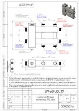 Коллектор отопления с гидрострелкой Gidruss BM-60-3DU (60 кВт, 3 контура, G 1'' НР, ВХОД G 1 1/4'' НР Межосевое расстояние 125 мм)