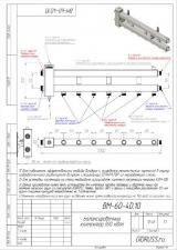 Коллектор отопления с гидрострелкой Gidruss BM-60-4D (до 60 кВт, 4 контура вниз G 1'' НР, вход G 1 1/4'' НР)