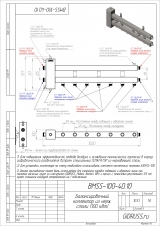 Коллектор отопления с гидрострелкой GidrussBMSS-100-4D из нержавеющей стали (100 кВт, 4 контура G 1'' НР, вход G 1 1/4'' НР Межосевое расстояние 125 мм)