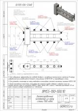 Коллектор отопления с гидрострелкой Gidruss BMSS-100-5DU из нержавеющей стали