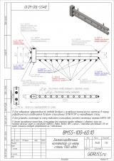 Коллектор отопления с гидрострелкой GidrussBMSS-100-6U из нержавеющей стали (100 кВт, 6 контуров, G 1'' НР, вход G 1 1/4'' НР Межосевое расстояние 125 мм)