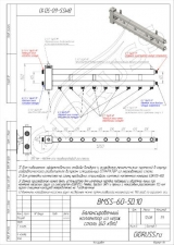 """Коллектор отопления с гидрострелкой GidrussBMSS-60-5D из нержавеющей стали (60 кВт, 5 контуров вниз вход 1 1/4"""" НР, выход 1"""", Межосевое расстояние 125 мм)"""