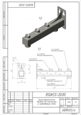 Основание группы безопасности бойлера консольная Gidruss BSGKSS-20 (вход G 3/4˝, нижнее подключение G 3/4˝, подключение комплект 3хG 1/2˝) из нержавеющей стали