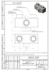 Основание группы безопасности котловой Gidruss BSGSS-25 (вход G 1˝ ВР, 3 выхода G 1/2˝ ВР) из нержавеющей стали