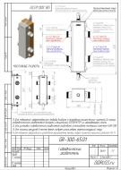 """Гидрострелка (Гидравлический разделитель) Gidruss GR-300-65 (до 300 кВт, 2 1/2"""")"""