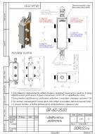 """Гидрострелка (Гидравлический разделитель) Gidruss GR-60-25 (до 60 кВт, 1"""")"""