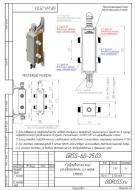 Гидрострелка (Гидравлический разделитель) Gidruss GRSS-60-25 (60 кВт, G 1'') нерж. сталь AISI 304