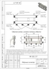 """Модульный коллектор отопления Gidruss MK-100-2 (для гидрострелки GR-100-32, 3 потребителя G 1'', 2 магистр. выхода 1 1/4"""")"""