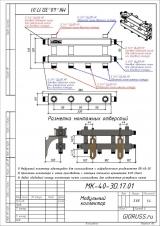 Модульный коллектор отопления Gidruss MK-40-3D (для гидрострелки GR-40-20, 3 выхода G 3/4'')
