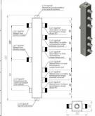 Гидрострелка (Термо-гидравлический разделитель) Gidruss TGR-40-20х3 (до 40 кВт, 3 контура G ¾'')