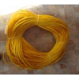 """Искусственный ротанг """"Полумесяц цвет желтый 7 мм, текстура гладкая"""" 2 бухты"""
