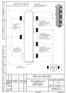"""Гидрострелка (Термо-гидравлический разделитель) Gidruss TGR-40-20х2 (до 40 кВт, 2 контура G 3/4"""")"""