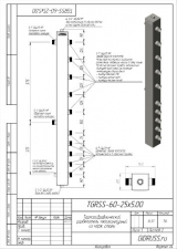 Гидрострелка (Термо-гидравлический разделитель) Gidruss TGR-60-25х5 (до 60 кВт, G1'' 5 контуров)